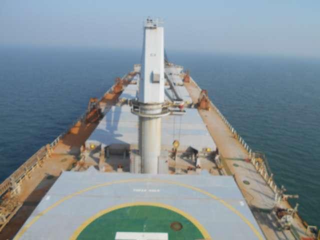 MV Sophia K - Mitsui 56 Supramax built in 2011 by Mitsui Engineering & Shipbuilding, Tamano